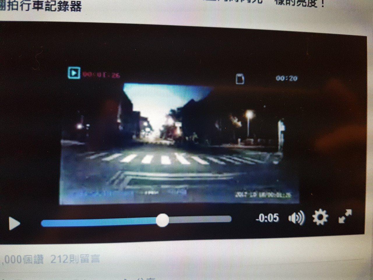 台南今天凌晨發生連續跳電,天空並出現藍色強閃光,民眾以為是地震造成,網友在網路上...