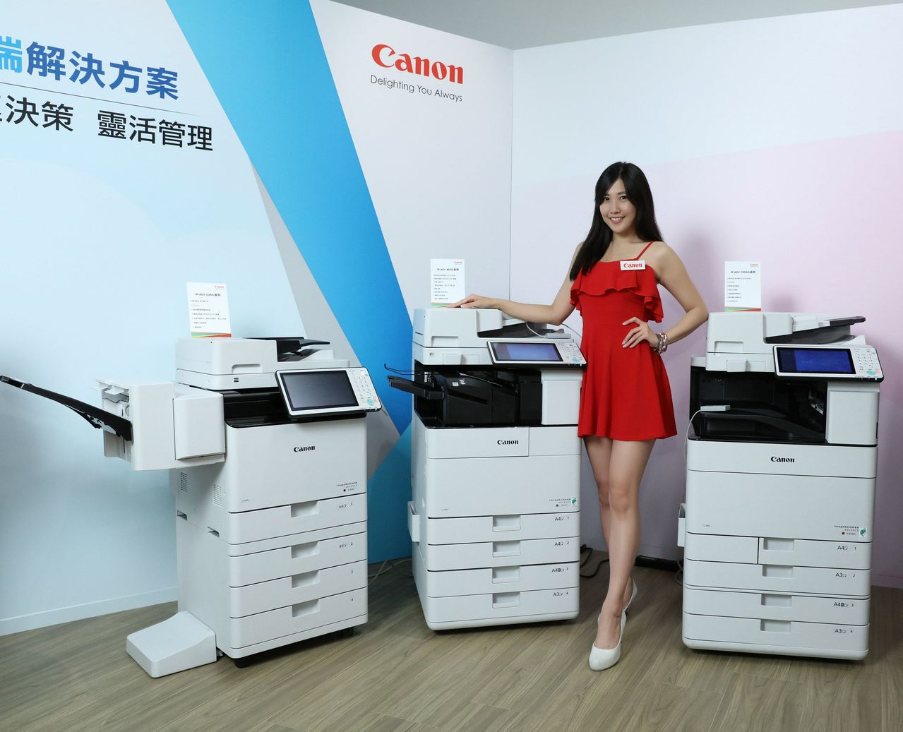 Canon全新第三代imageRUNNER ADVANCE 智慧商用複合機,搭配...