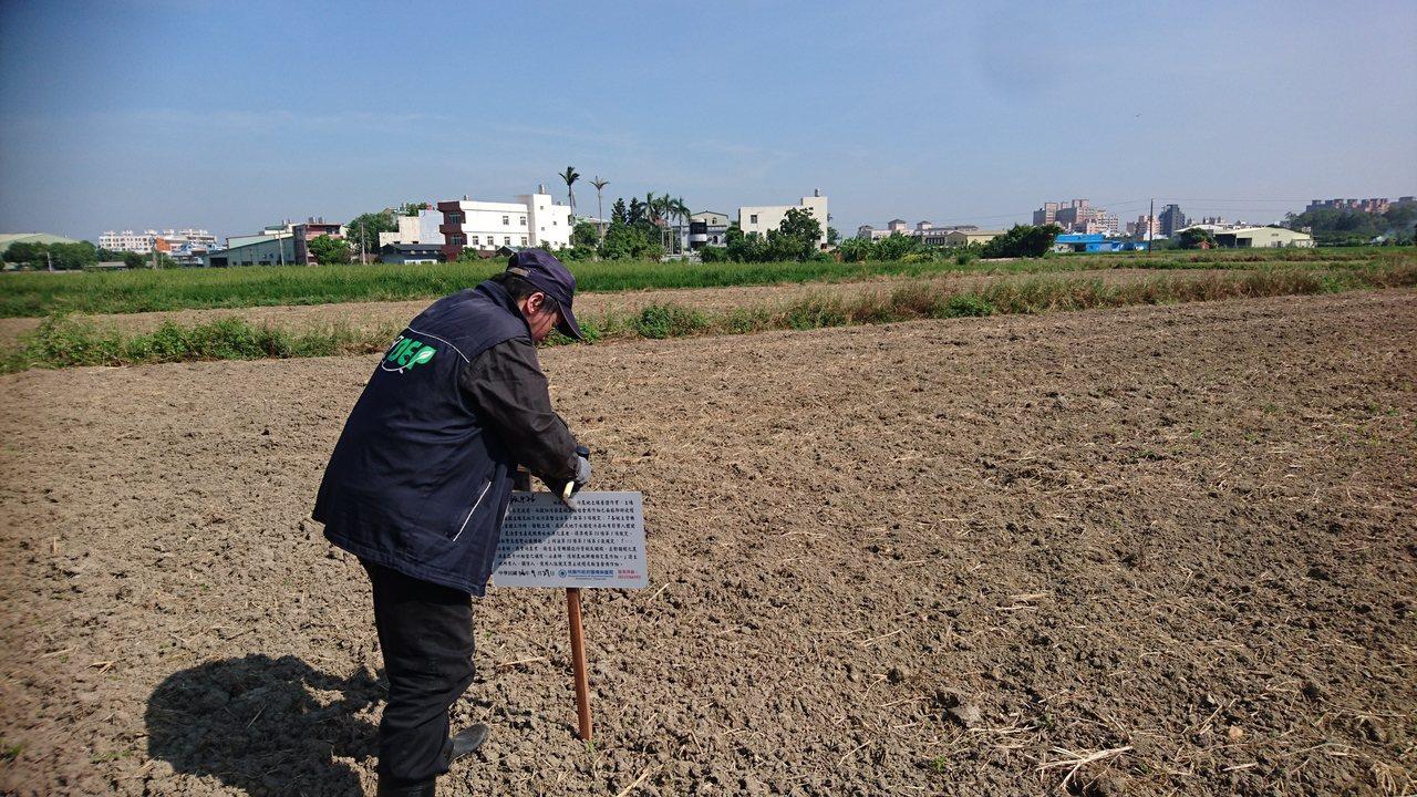 桃園市環保局推動農地汙染整治工作。圖/環保局提供