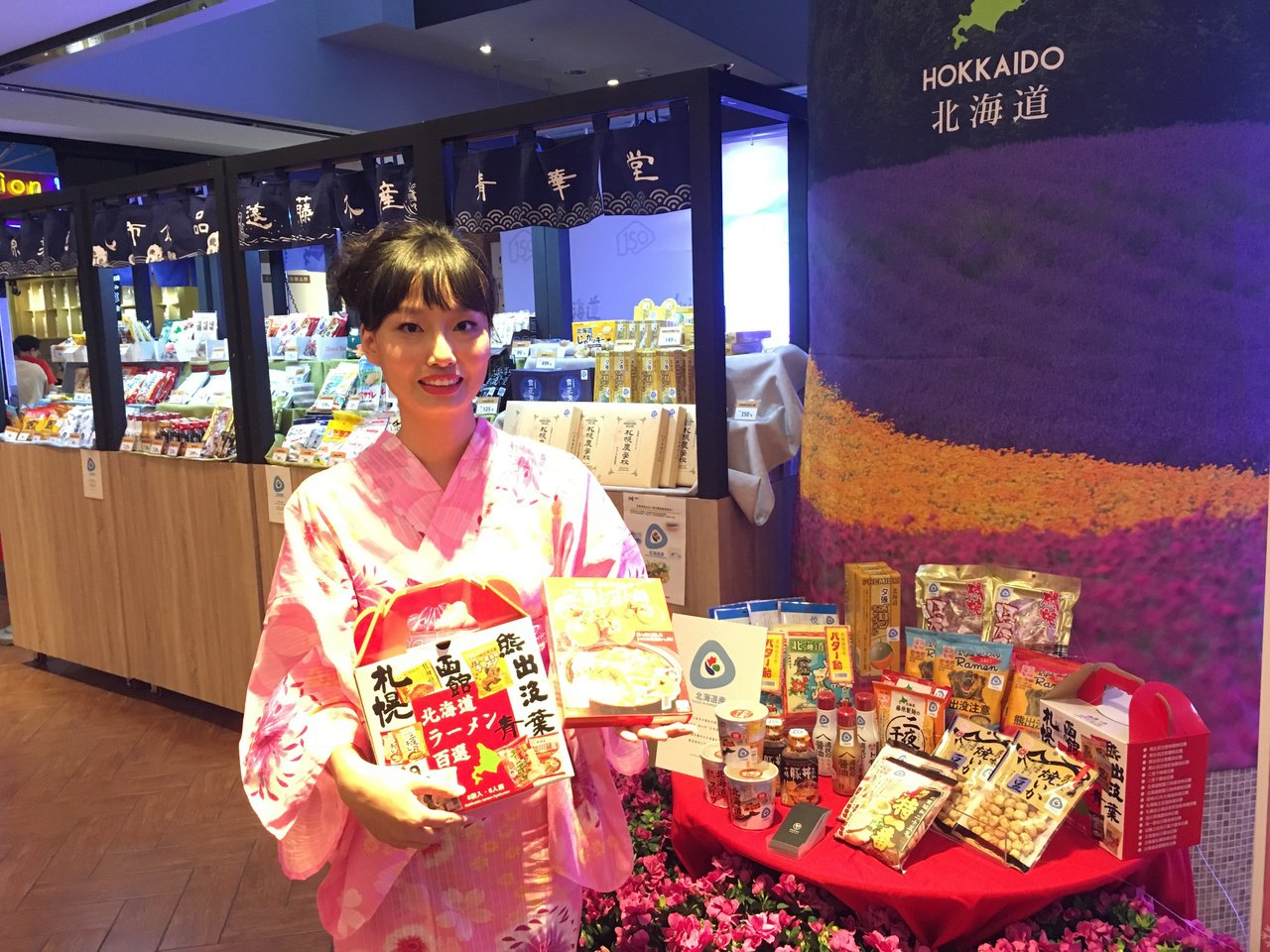 最新進駐台中大遠百的「饗樂天堂」北海道專賣概念店,標榜都是來自北海道原汁原味的農...