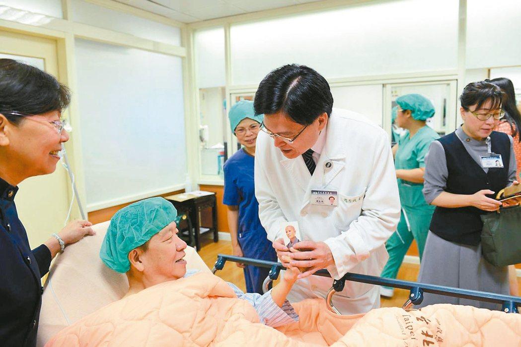 台北慈濟醫院院長趙有誠在手術前給予祝福。 圖/台北慈濟醫院提供