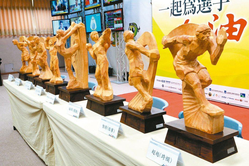 全運會總成績前8強獎盃造型出爐,採用宜蘭檜木雕刻而成,姿態各異,堪稱具創意的全運...