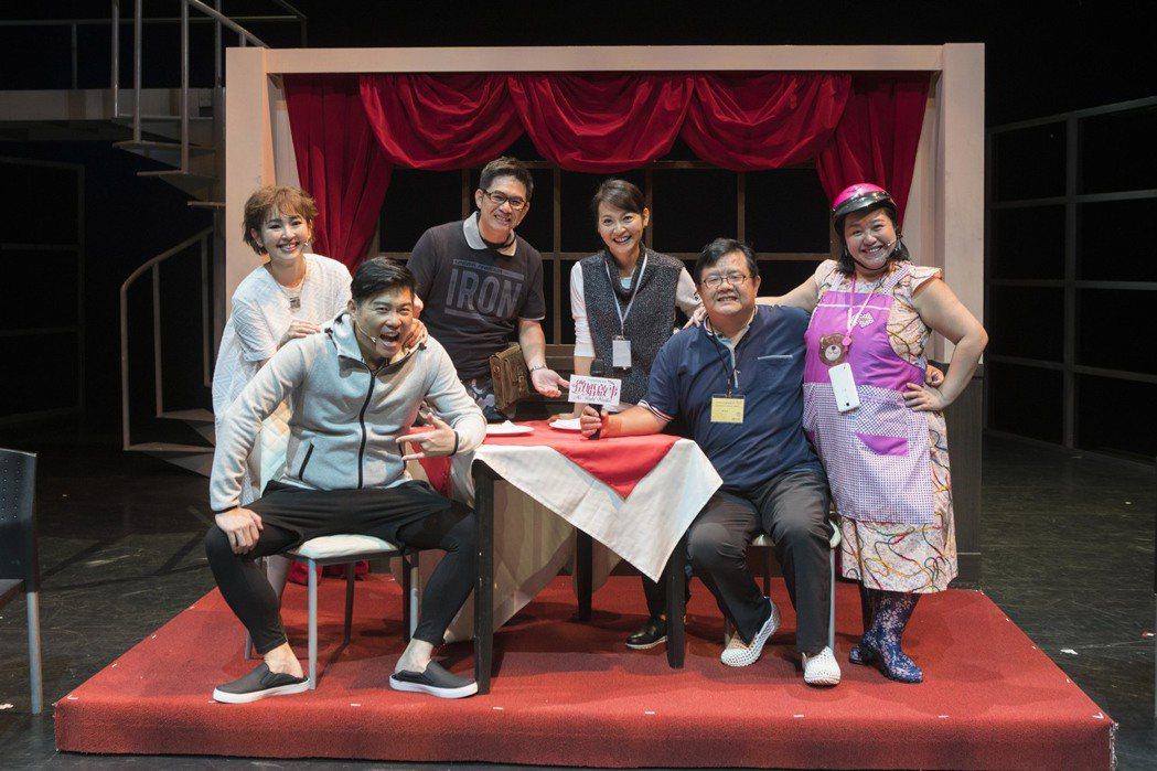 果陀劇場重現李國修經典「徵婚啟事」 。圖/果陀劇場提供