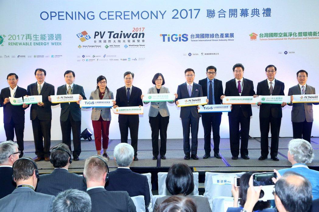 台灣國際太陽光電展、綠色產業展及空氣淨化展開幕典禮貴賓合影。 中華民國對外貿易發...