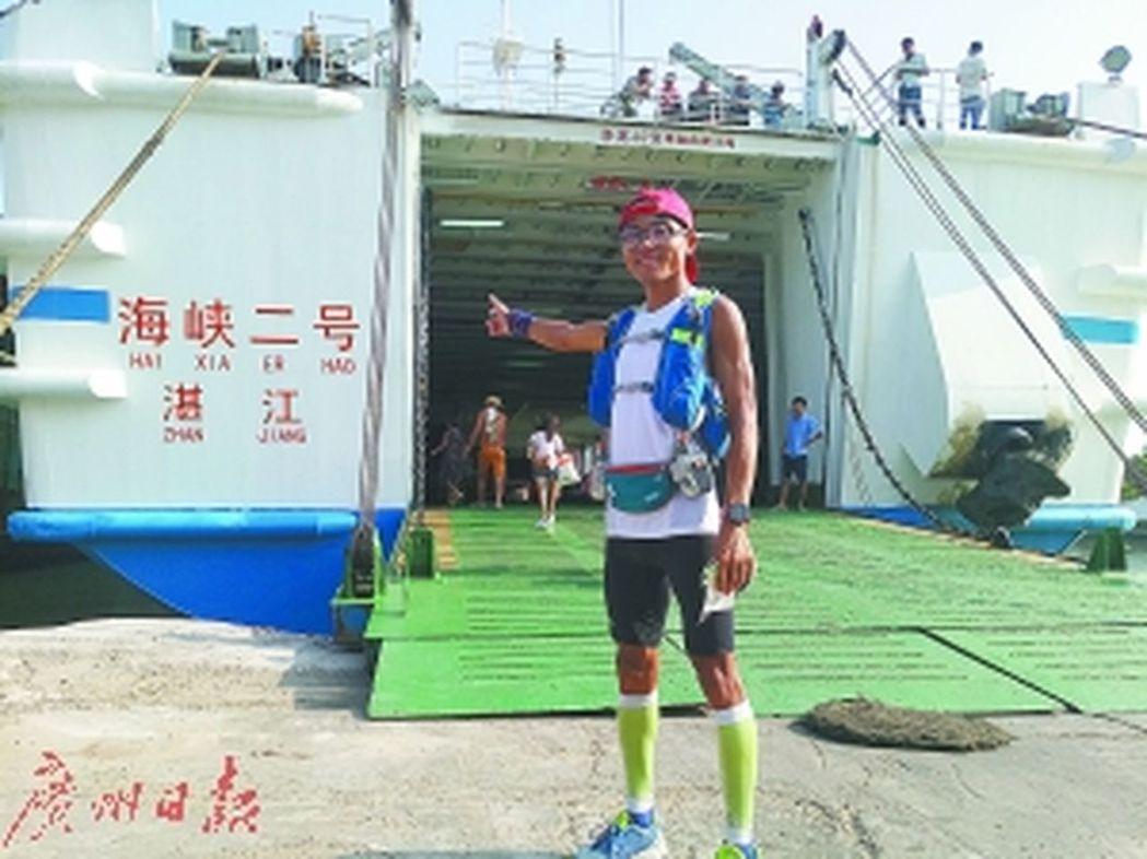 到了湛江,離家就近了。(取材自廣州日報)