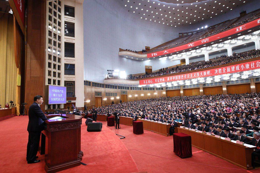 中共第19次全國代表大會18日上午在北京開幕,習近平代表第18屆中央委員會向大會...