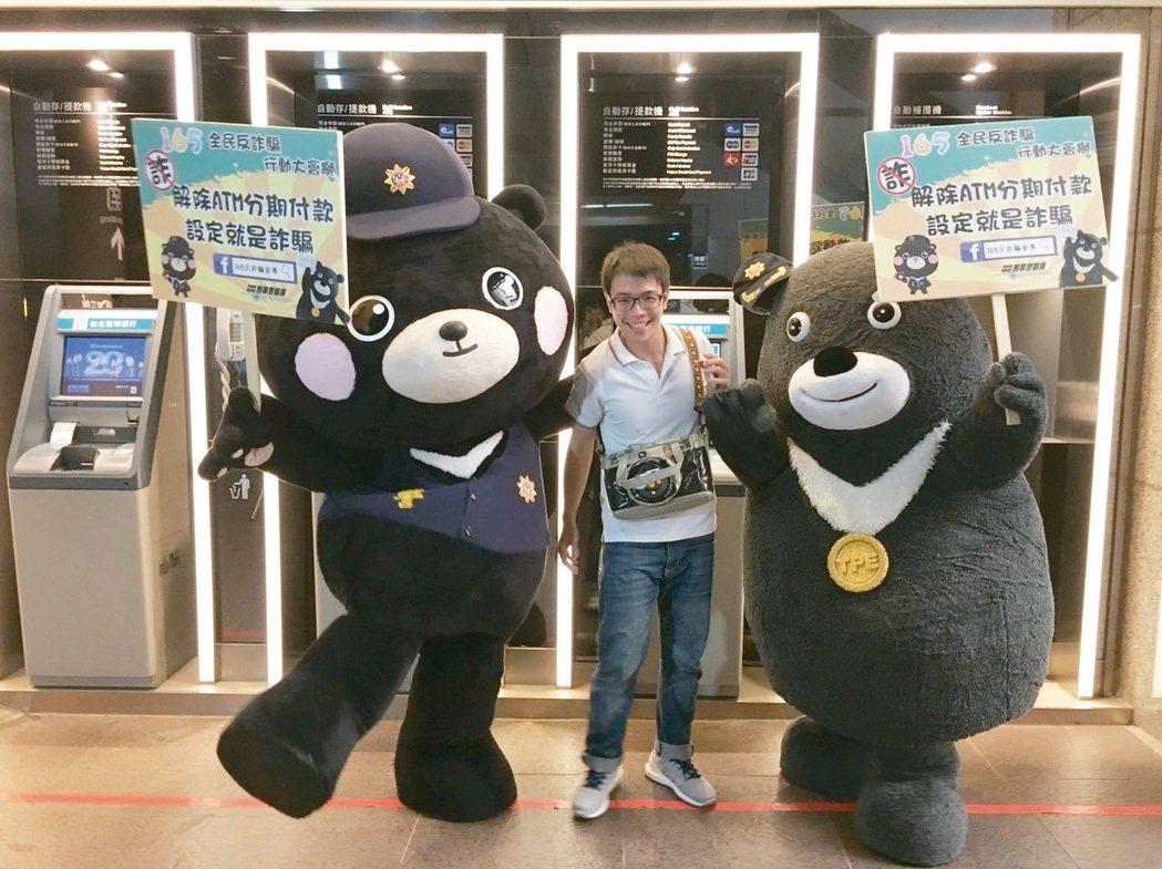 刑事bear(左)和熊讚(右)合體宣傳反詐騙活動。 圖/刑事警察局提供