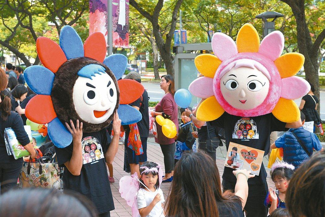 勞保局的吉祥物小花葵在活動現場和小朋友互動。 圖/勞保局提供