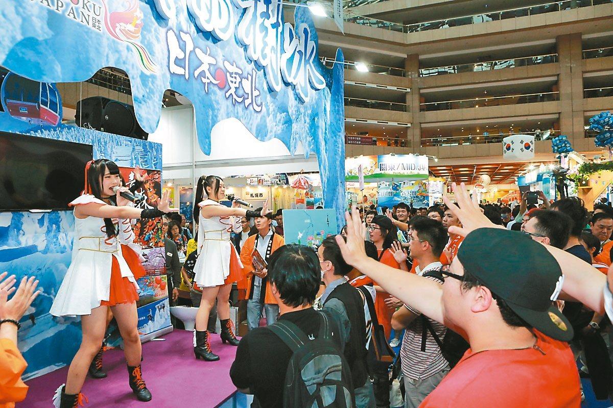 台北國際旅展。 圖/台灣觀光協會提供
