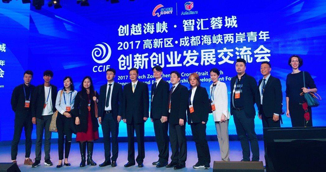 左8為成都臺辦副主任唐明建,左6成都亞台青 郭弘揚, 左5大唐國際娛樂王毓雅。