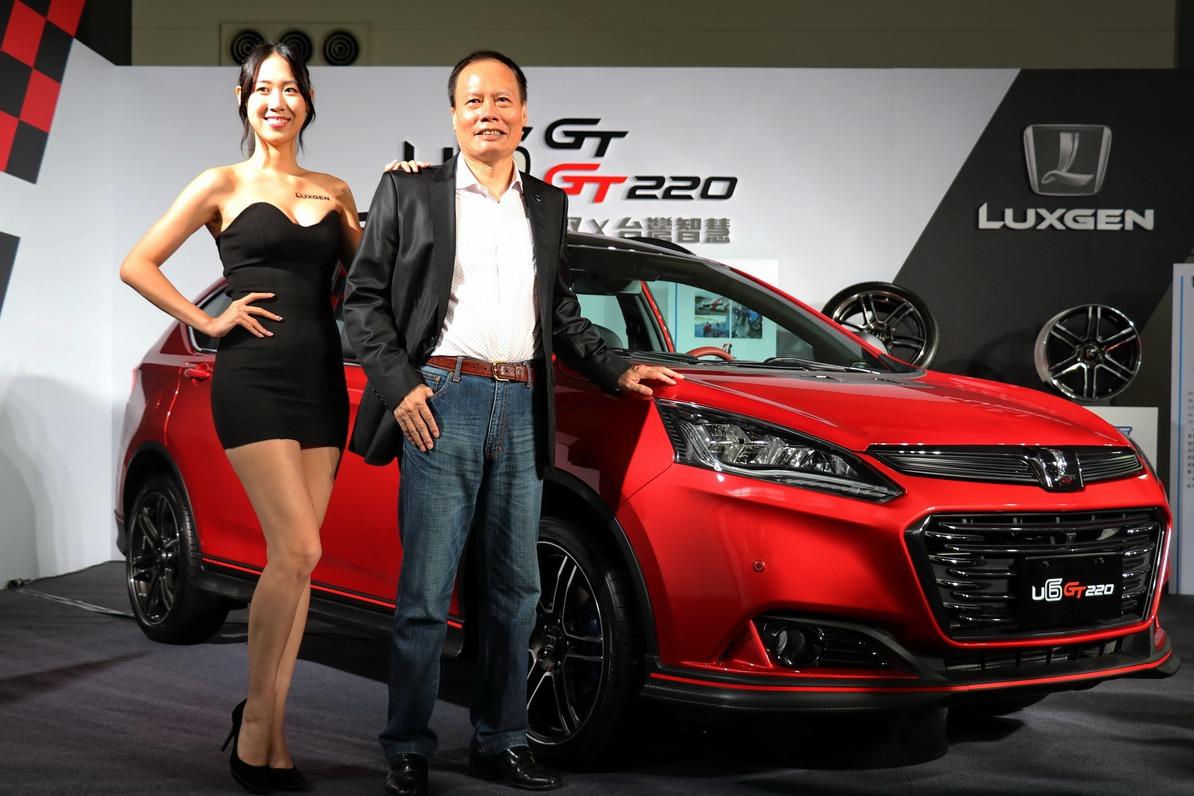 強化性能新增大螢幕 LUXGEN U6 GT、GT220連袂現身