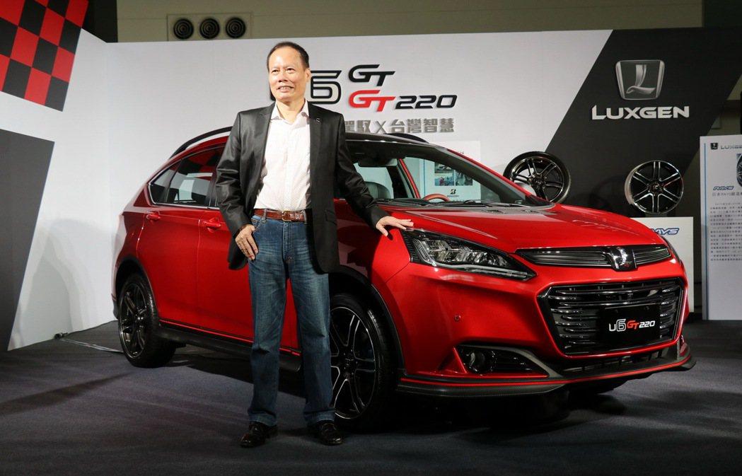 納智捷LUXGEN搶先舉辦U6 GT及U6 GT220兩款車型的預賞會,納智捷總...