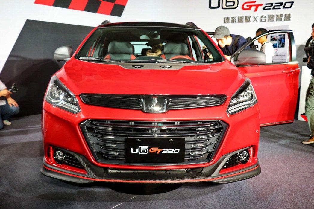 U6 GT220的車頭造型更具性能味。 記者陳威任/攝影