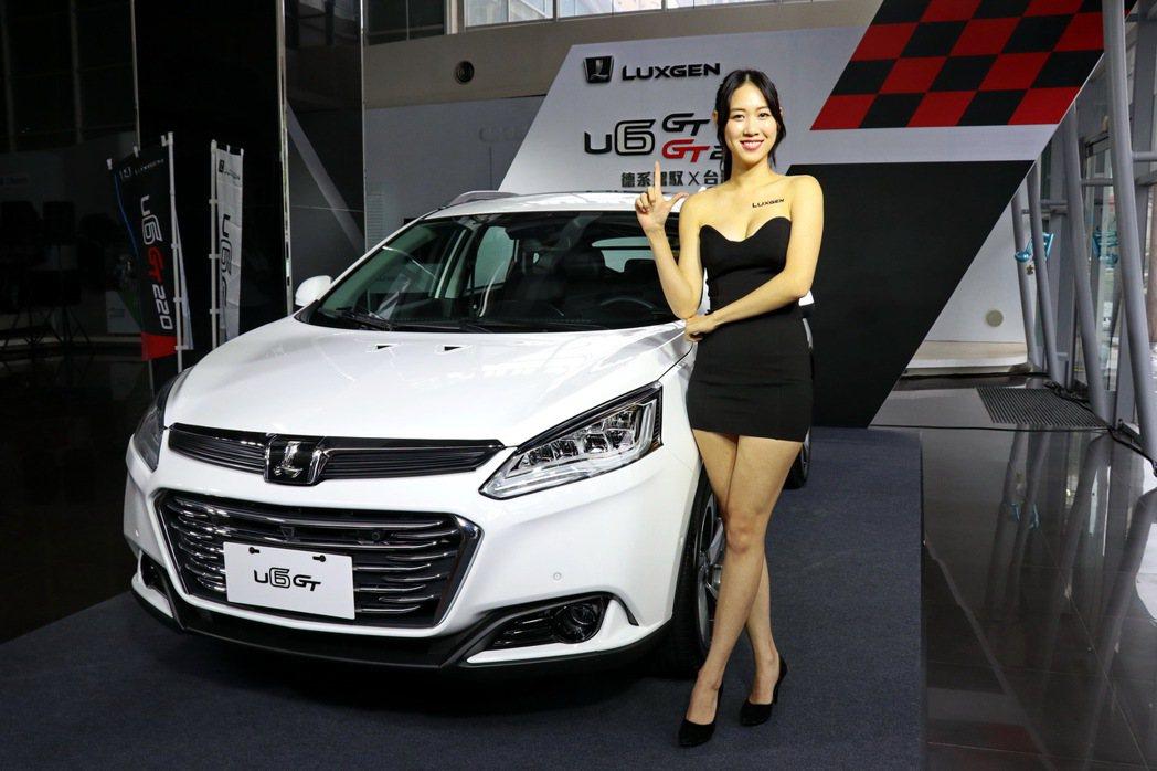 LUXGEN U6 GT。 記者陳威任/攝影