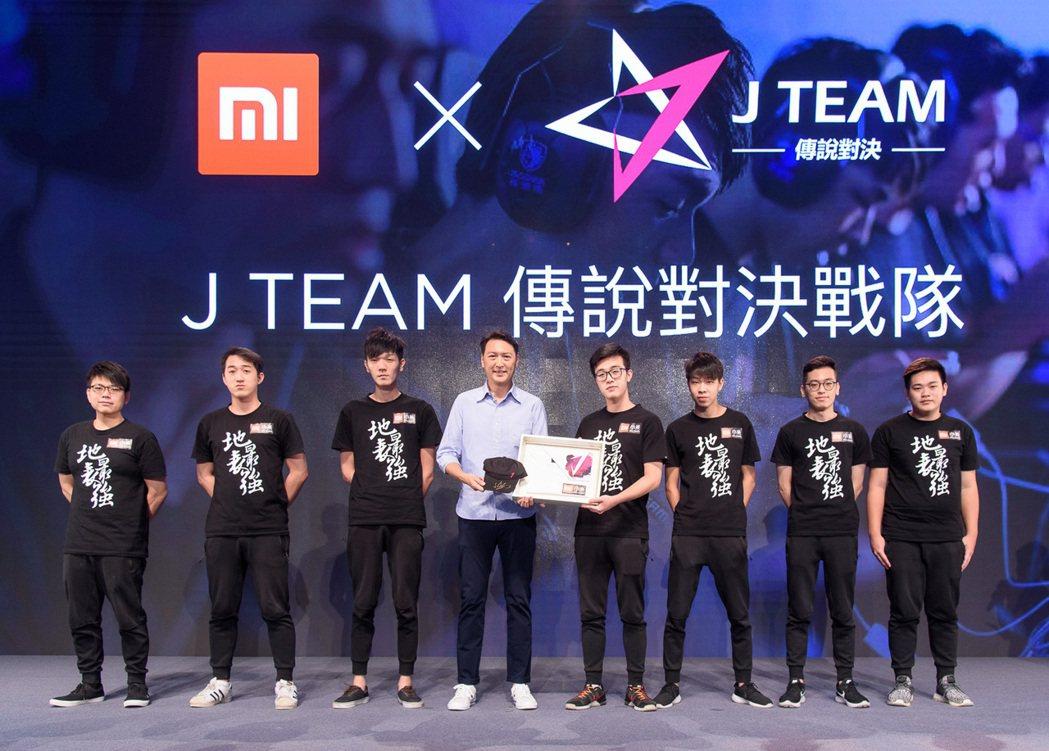 小米台灣為深耕手機電競產業 首席贊助「J Team傳說對決戰隊」 圖/小米提供