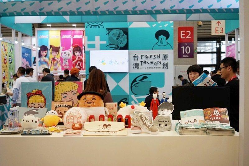 台灣外貿協會籌組的Taiwan Pavilion領帶10家不同風格的新創品牌前往...