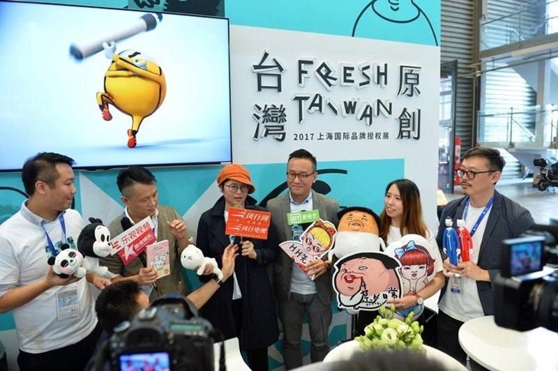 聯合數位文創集合資源,積極推動台灣原創角色站上國際舞台。(圖/文 聯合數位文創提...