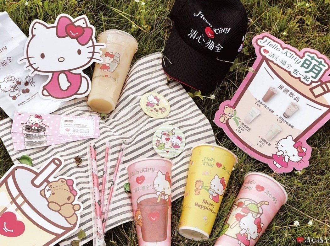 ▲▼清心福全與三麗鷗Hello Kitty耍萌推出全面期間限定大改款
