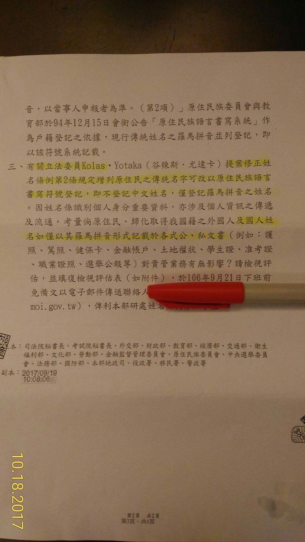 圖/黃智賢臉書