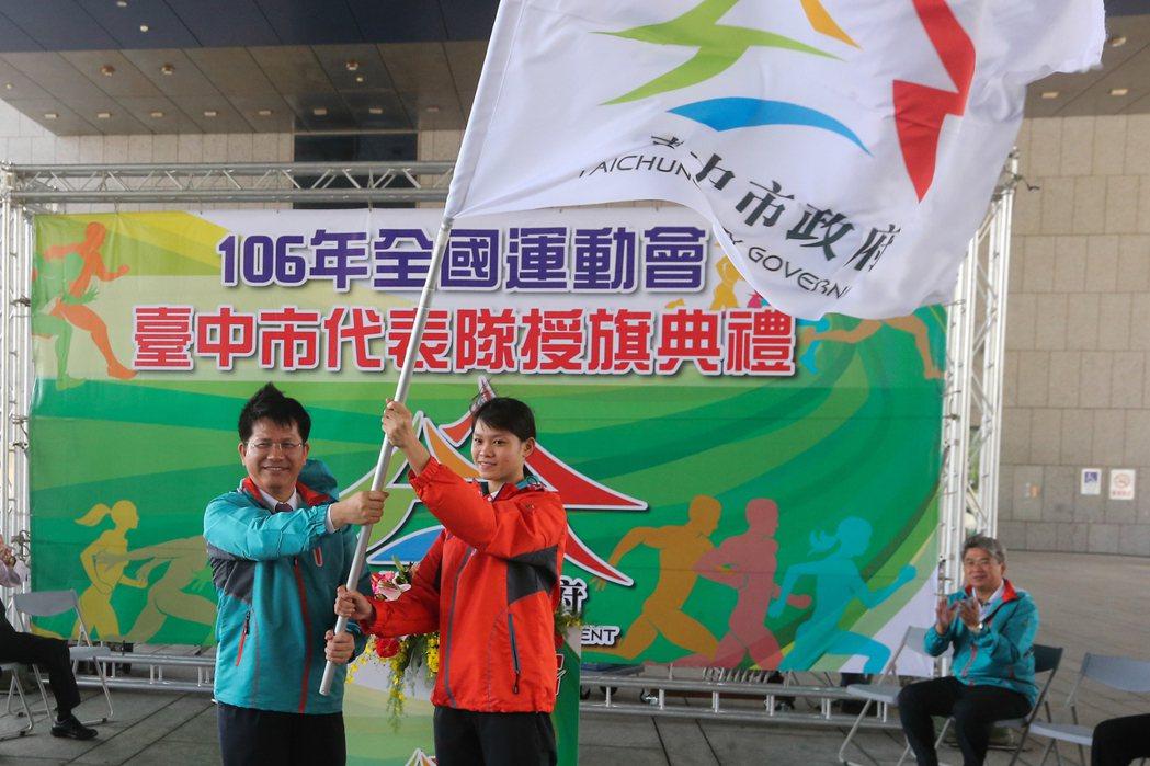 台中市長林佳龍(左)將台中市旗交給游泳健將林姵彣(右)。記者黃仲裕/攝影