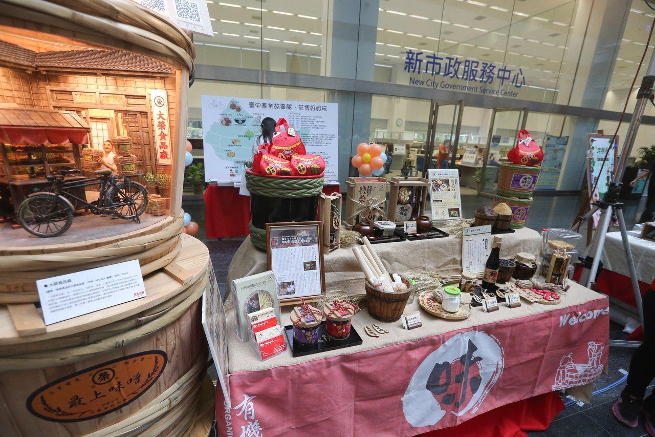 豐原台灣味噌釀造文化館提倡食農教育,讓更多人了解認識釀造食品(味噌、醬油、醬菜)...