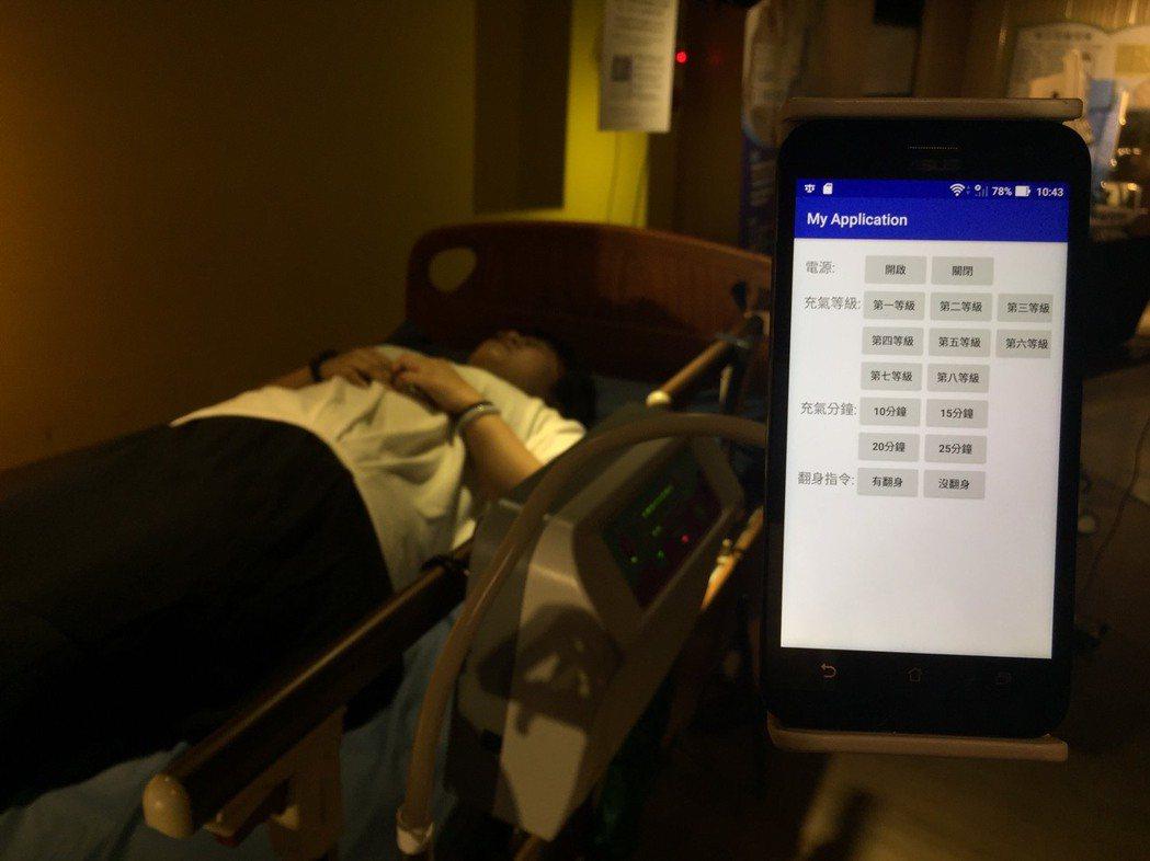 台北醫學大學與台灣科技大學,共同研發「智慧聲控自主翻身床」,運用現有的充氣床墊,...