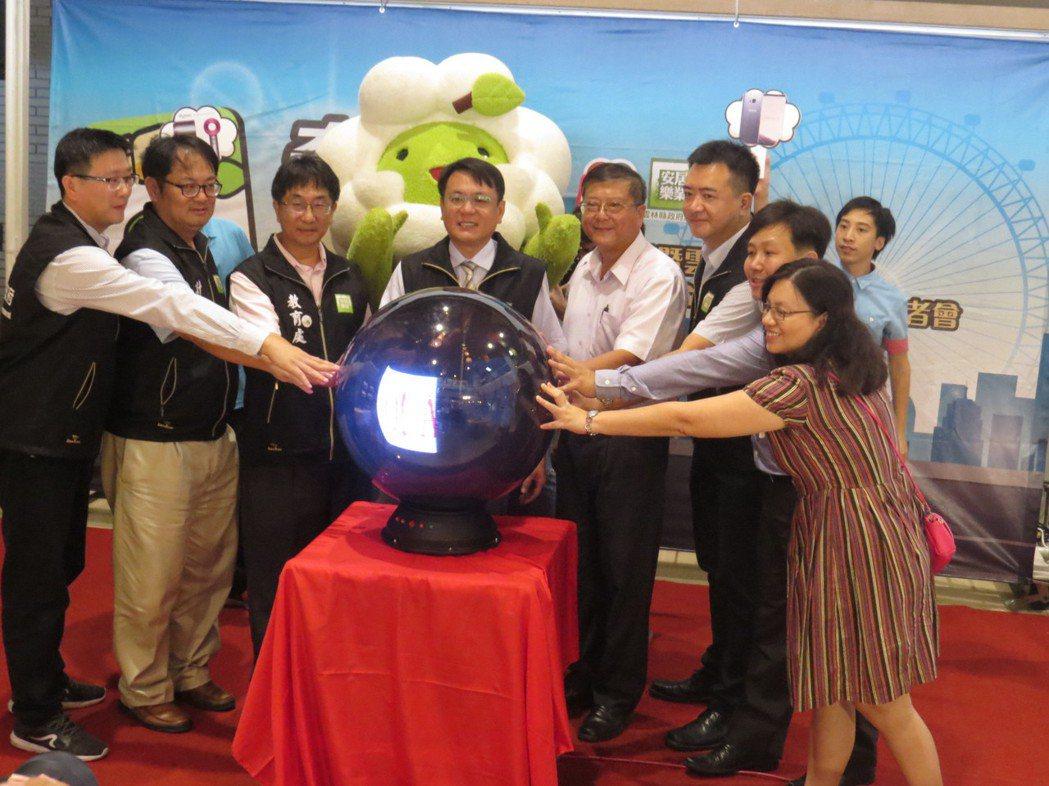 雲林縣政府首次在Google Play與iOS雙平台發表,以益智電競PK的形式,...