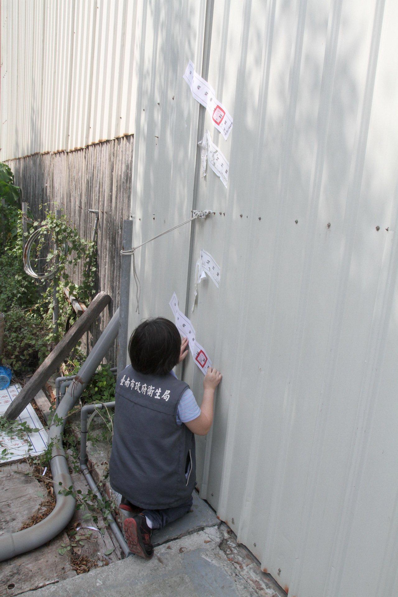 台南市政府衛生局中午再度前往稽查二度貼上封條。記者謝進盛/攝影