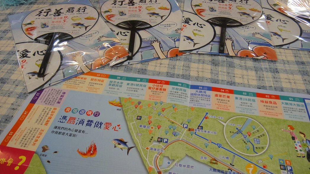 遊客選購扇子同時可以取得一份美食地圖,相當好找又有相關介紹。記者蔣繼平/攝影