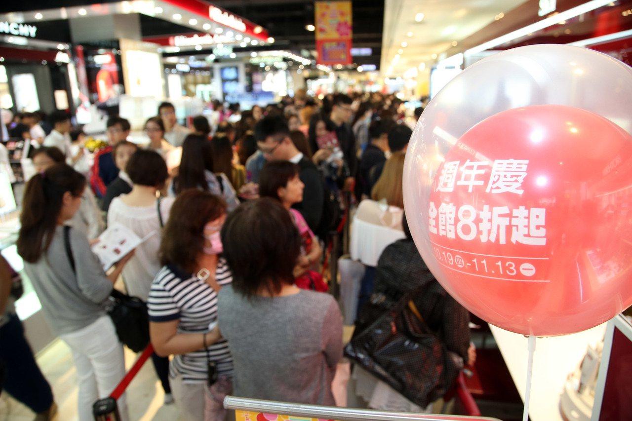 新光三越台北信義店,美妝樓面擠滿搶購民眾。記者陳瑞源/攝影