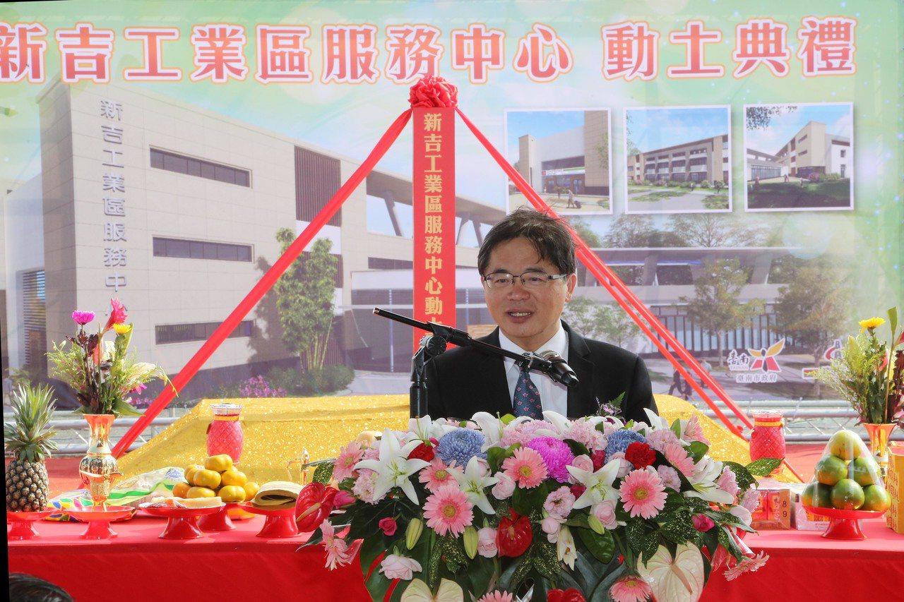 代理市長李孟諺表示,新吉工業區目前有70家廠商核准進駐,預計可增加113億元投資...