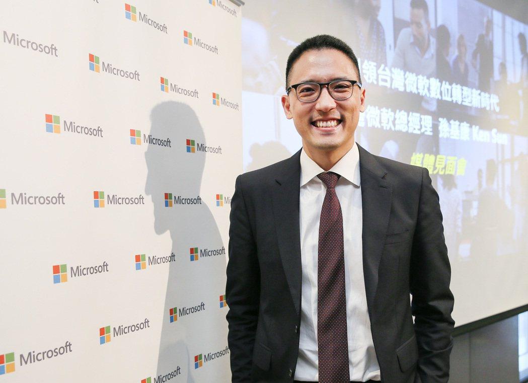孫基康是台灣微軟有史以來最年輕的總經理。記者陳柏亨/攝影