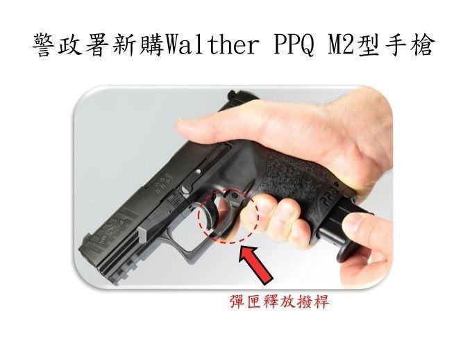 警政署所計畫配發員警的新槍。圖/報系資料照