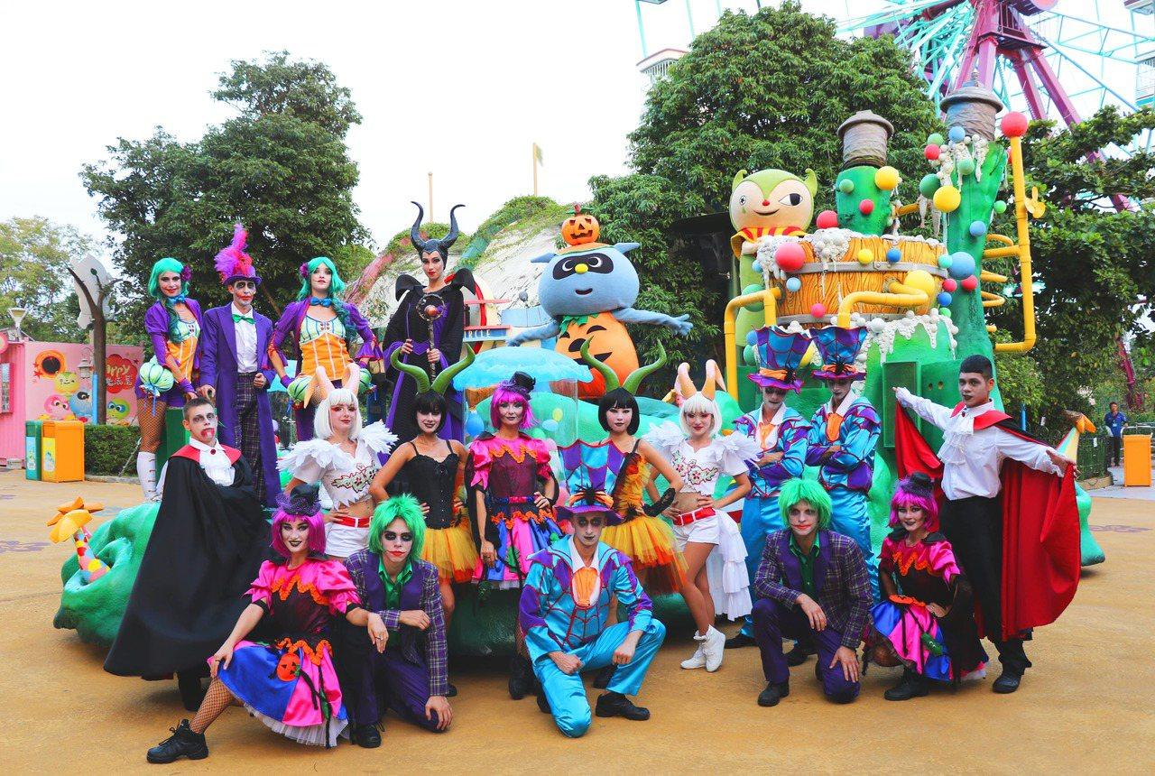 麗寶樂園全新萬聖花車大遊行表演。圖/麗寶樂園提供