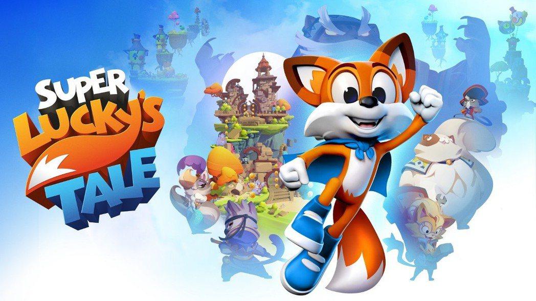 Super Luckys Tale《萌狐歷險記》以全世界高度最高的遊戲直播締造金...