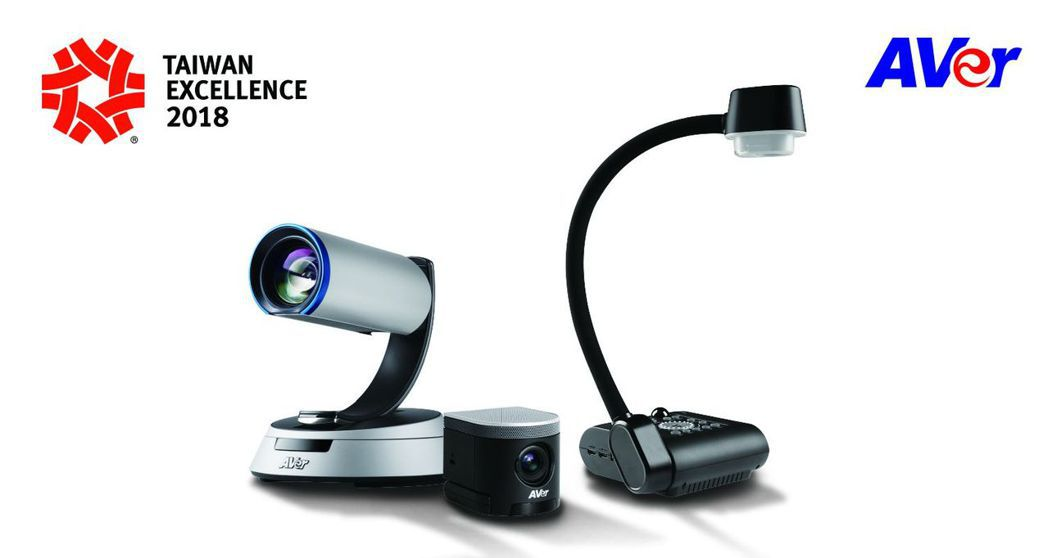 圓展新一代視訊會議及高階實物攝影機獲頒第26屆台灣精品獎。(圖:圓展提供)