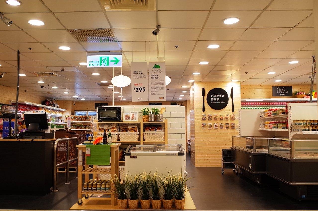 瑞典超市也換上新風貌。圖/IKEA提供