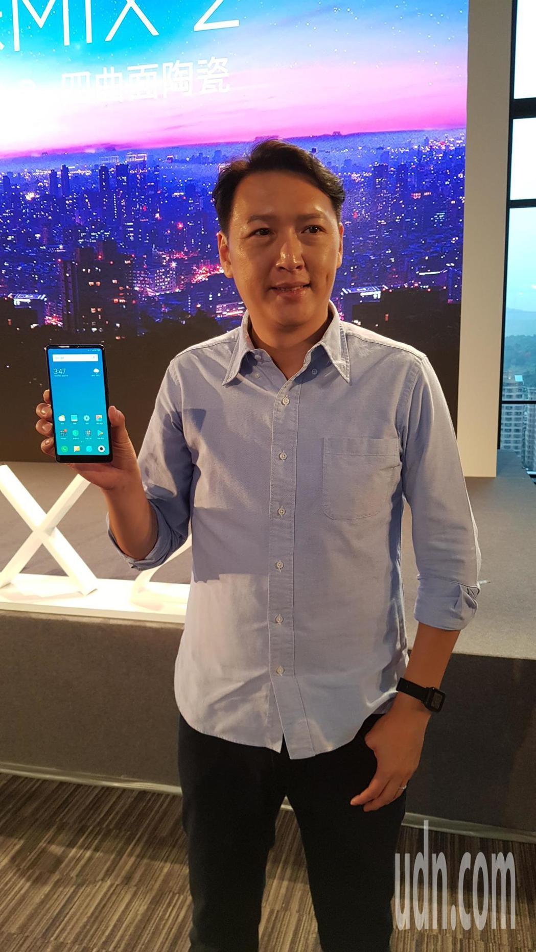 小米台灣總經理李佳峰。記者鄒秀明/攝影