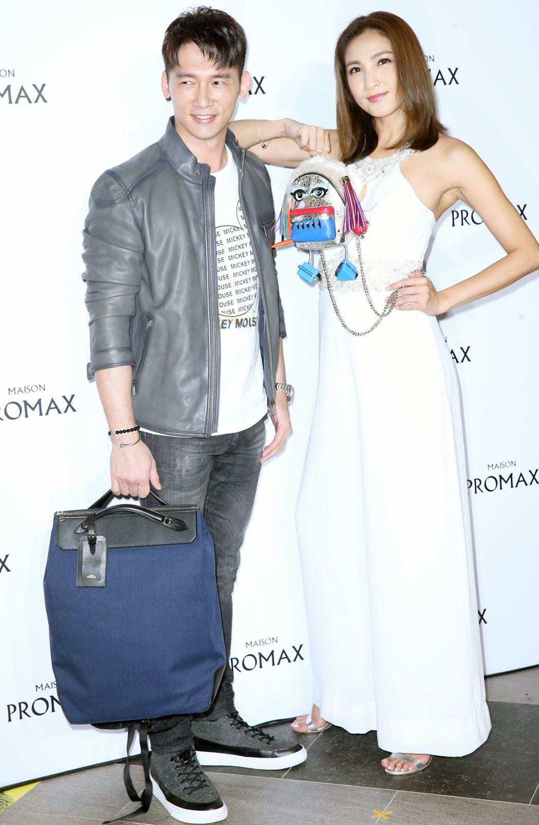 溫昇豪與陳思璇出席法國時尚機能包袋品牌Maison Promax新品發表會。記者...