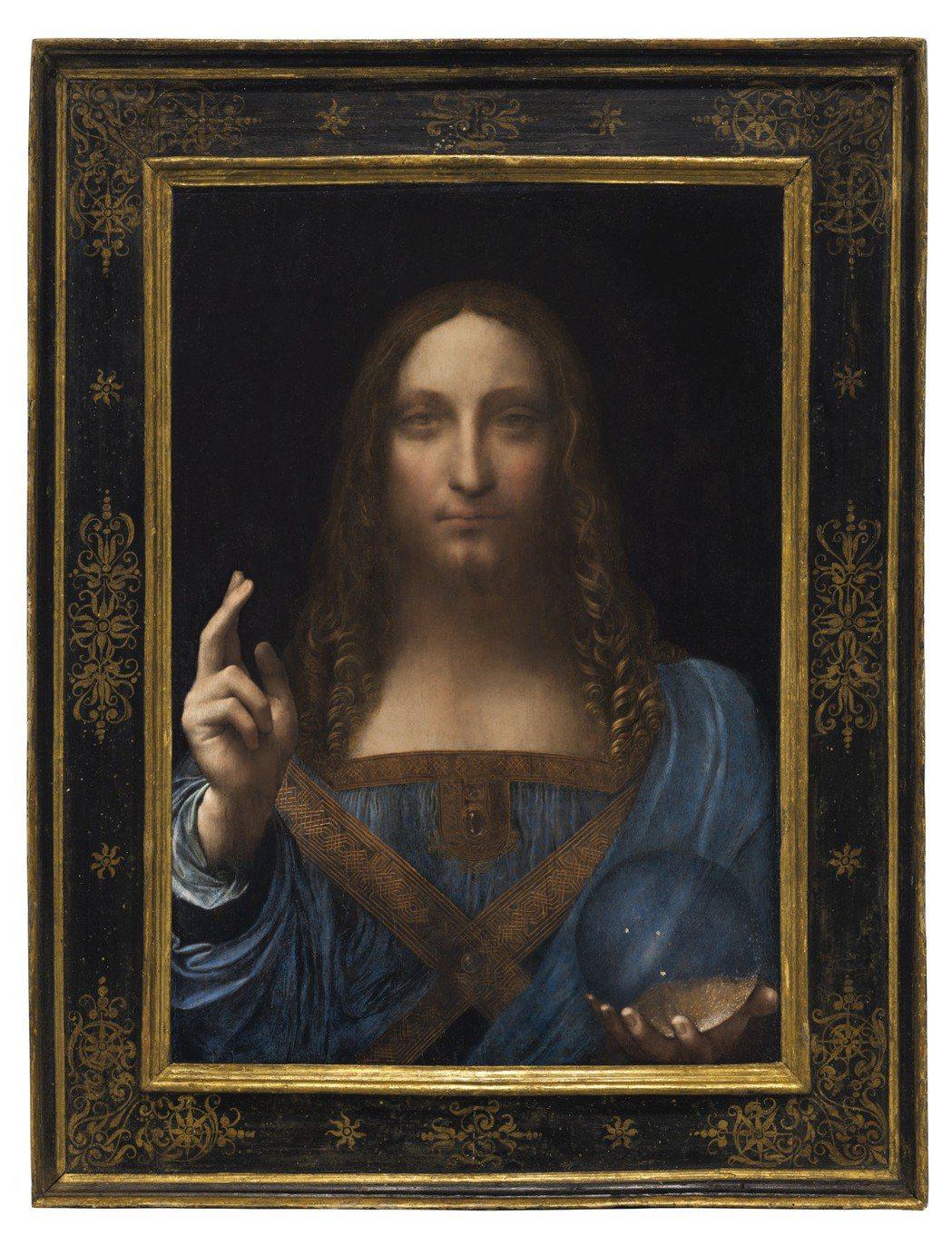 紐約佳士得11月將拍賣達文西畫作「救世主」,這幅畫因為跟蒙娜麗莎有許多相似之處,...