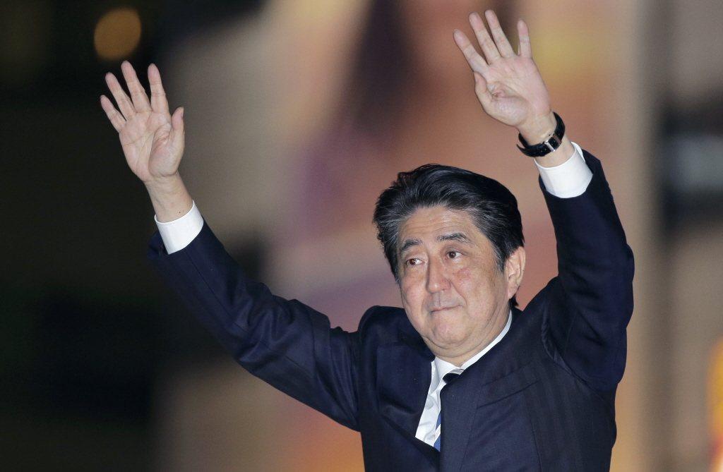 日本數項出口民調結果顯示,首相安倍晉三的執政聯盟22日於眾院選舉大勝。美聯社