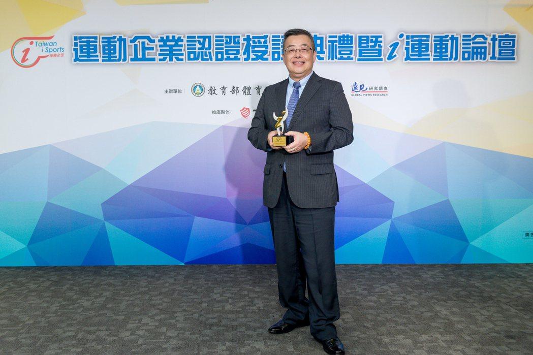 台灣山葉機車副總經理高晴珀出席「運動企業認證」頒獎典禮,盼繼續創造優良員工運動環境、提升運動風氣。圖/台灣山葉機車提供