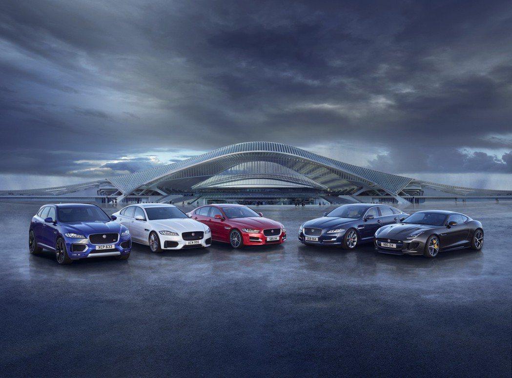 Jaguar 全車系。圖/九和汽車提供