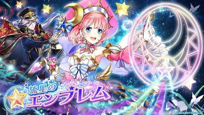 《白貓Project》「流星的紋章」期間限定合作10月20日耀眼登場!