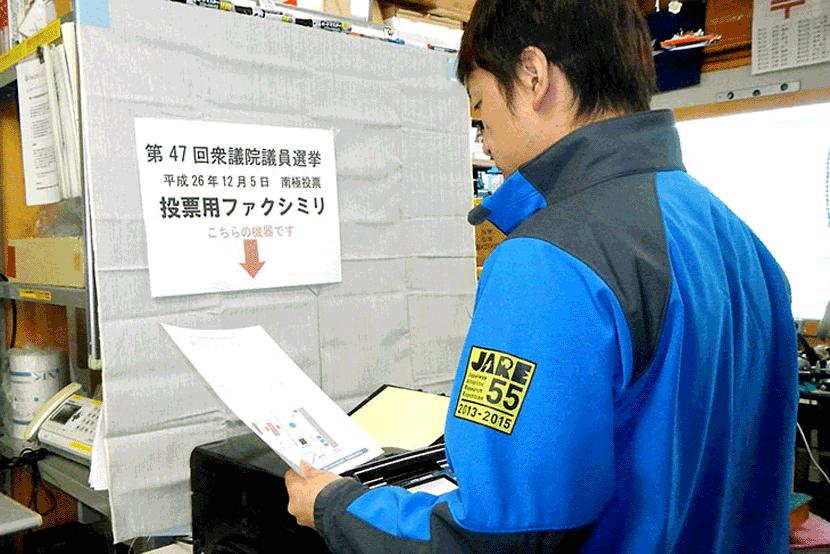 從南極投票! 圖/日本國立極地研究中心