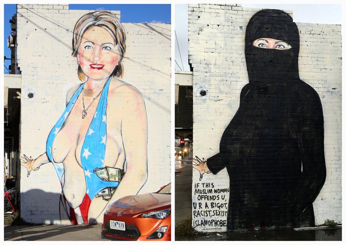 LUSHSUX的希拉蕊爭議,左為抗議前,右為抗議後。 圖/路透社