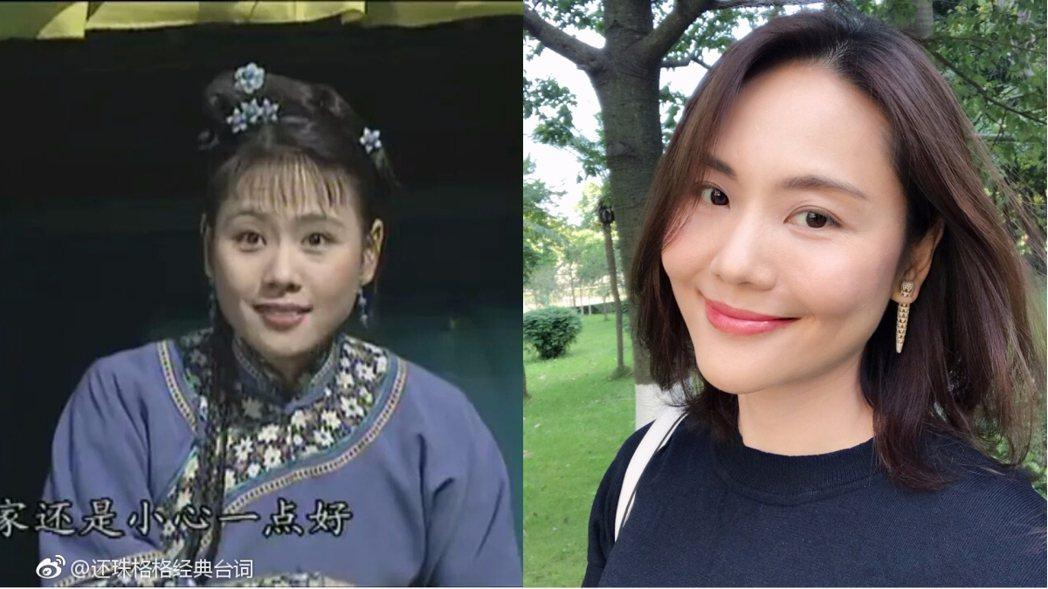 陳瑩當年在「還珠格格」中飾演「柳紅」,是小燕子的朋友。圖/擷自微博
