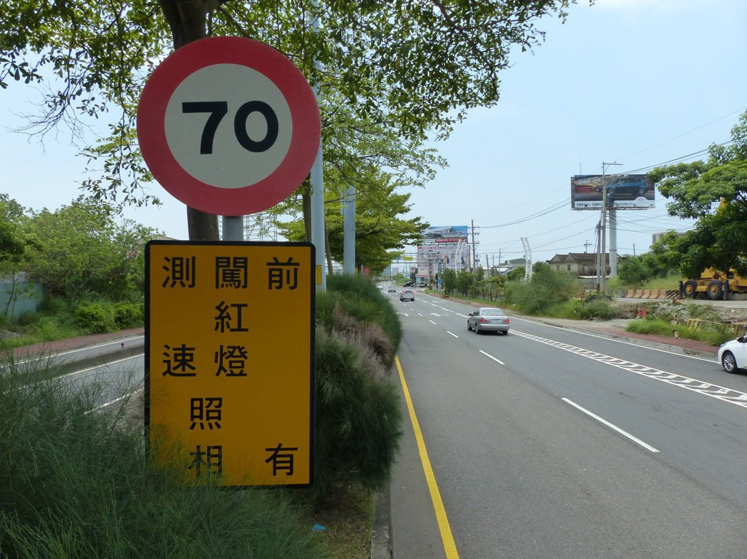 照相取締超速的路段前方,依規定都要設置速限告示牌,提醒駕駛人。 記者劉明岩/攝影