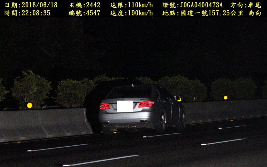 在限速110公里的中山高中部路段,這輛車飆到190公里肇事,仍被「捕捉」到挨罰。...
