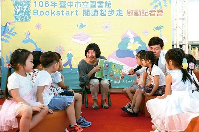 小朋友目不轉睛地聽著林依瑩副市長說故事 【圖・臺中市立圖書館】